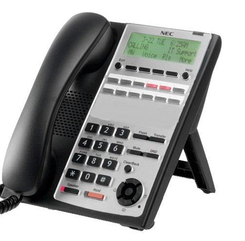 Silver Communications :: NEC :: NEC SL1100 :: NEC IP4WW