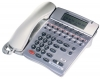 NEC DTR-16D-1A (WH) Telephone