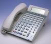 NEC DTU-32D-1A XEN (WH) Phone
