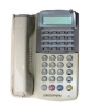 NEC ETW-16C-1A NDK Telephone