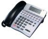 NEC ITH-16D-3A (BK)   Phone
