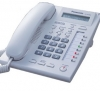 Panasonic KX-NT265 IP Phone