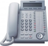 Panasonic KX-NT343 X  IP Phone