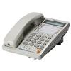 Panasonic 2 Line Telephone