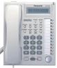 Panansonic KX-T7667 Telephone