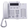 LG Nortel 7016D Phone White