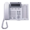 LG Nortel 7024 D Phone White