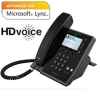 Polycom CX500 Phone
