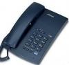 Samsung DS-2100B Telephone